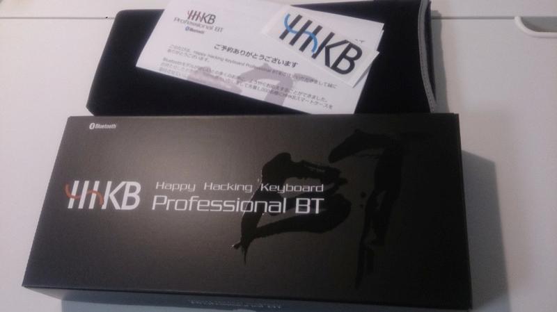 hhkb_bt_1